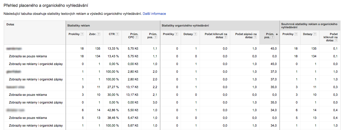 google_search_console01